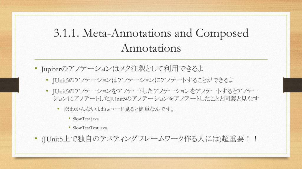 3.1.1. Meta-Annotations and Composed Annotation...