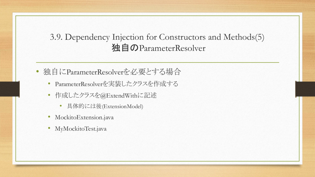 3.9. Dependency Injection for Constructors and ...