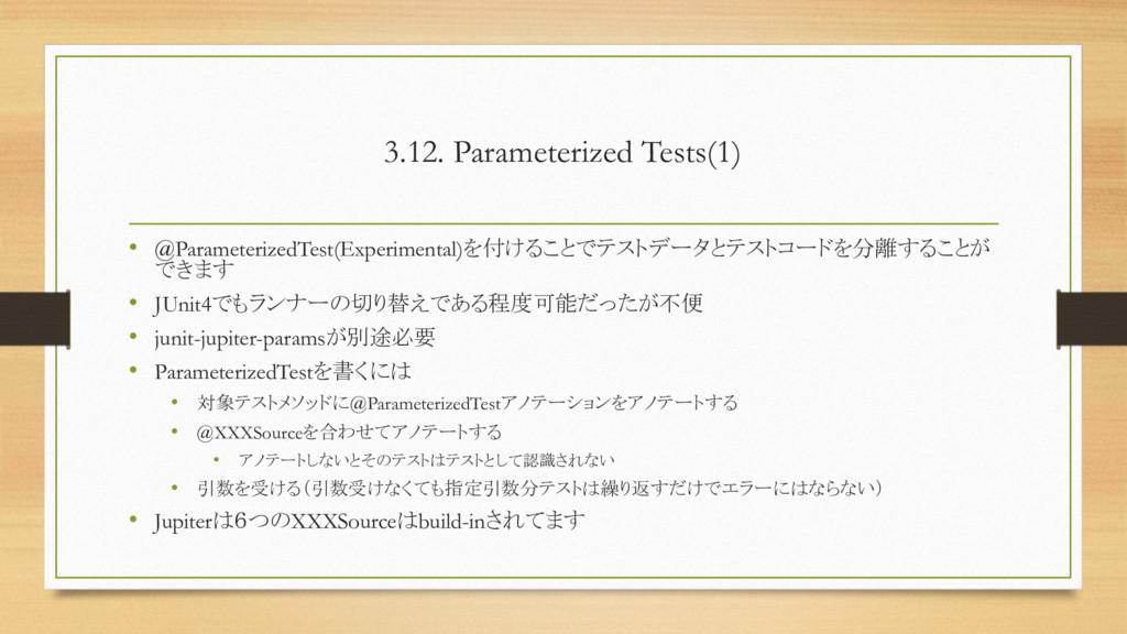 3.12. Parameterized Tests(1) • @ParameterizedTe...