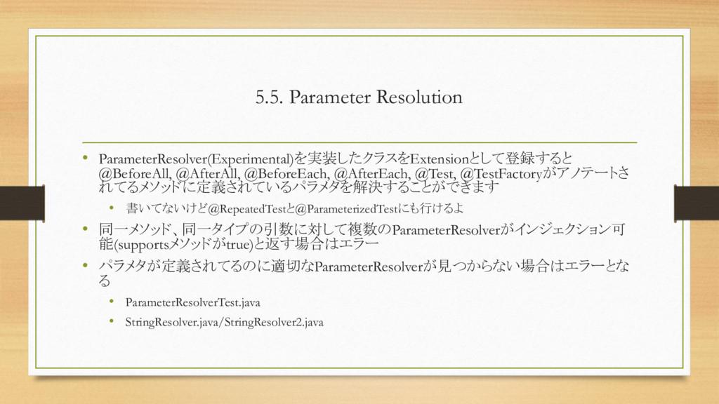 5.5. Parameter Resolution • ParameterResolver(E...