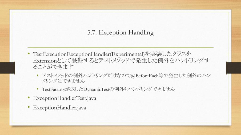 5.7. Exception Handling • TestExecutionExceptio...