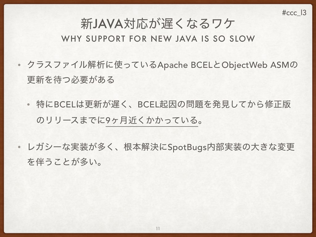 #ccc_l3 WHY SUPPORT FOR NEW JAVA IS SO SLOW ৽JA...