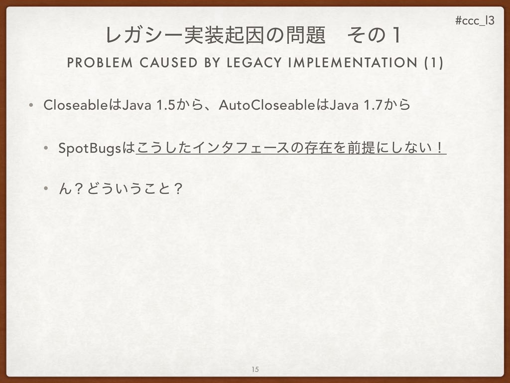 #ccc_l3 PROBLEM CAUSED BY LEGACY IMPLEMENTATION...