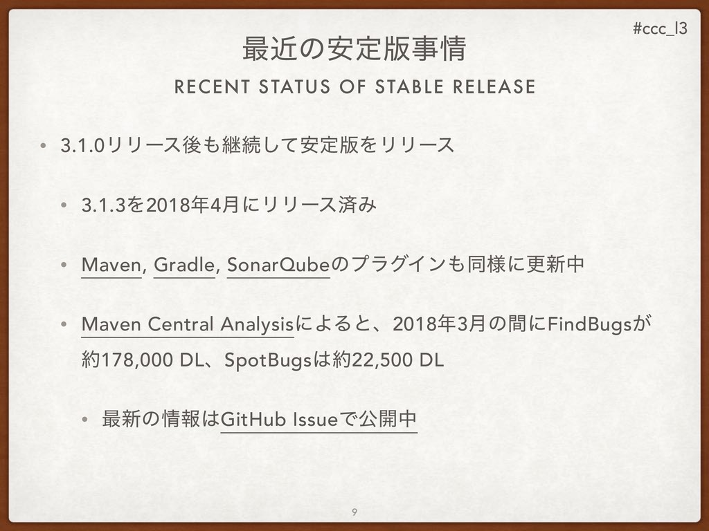 #ccc_l3 RECENT STATUS OF STABLE RELEASE ࠷ۙͷ҆ఆ൛ࣄ...