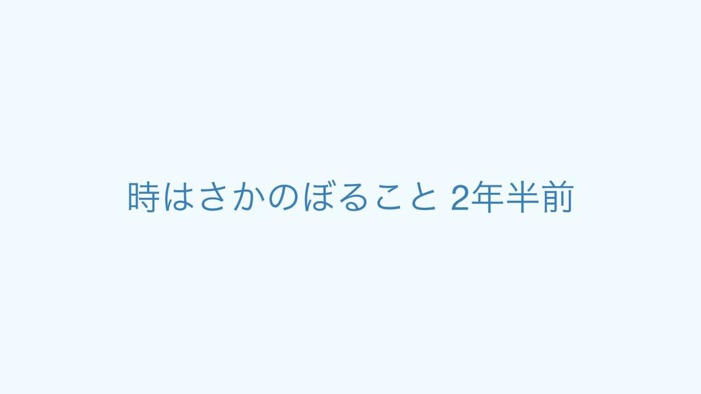 ͔͞ͷ΅Δ͜ͱ 2લ
