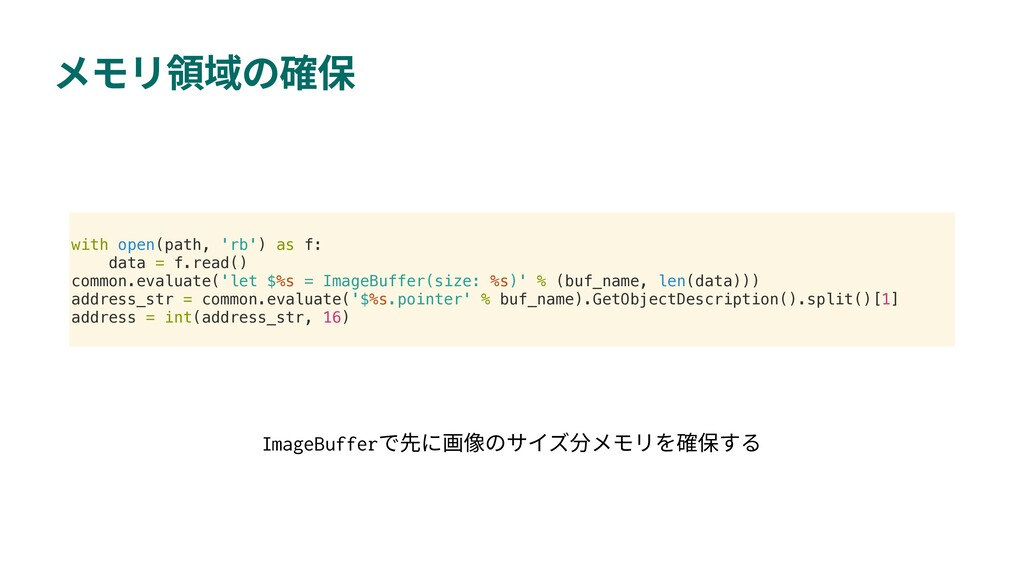 with open(path, 'rb') as f: data = f.read() com...