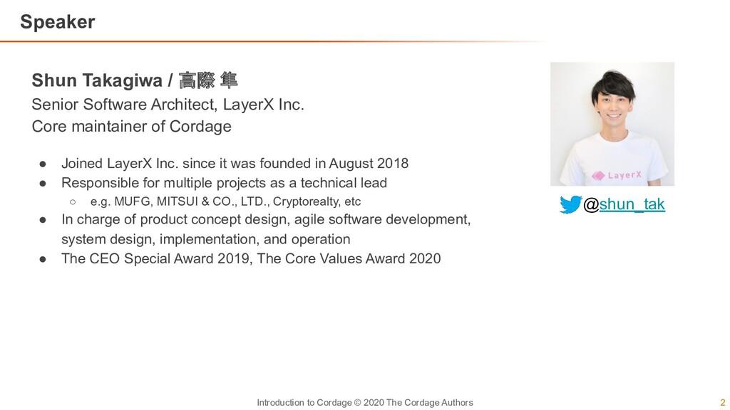 2 Introduction to Cordage © 2020 The Cordage Au...