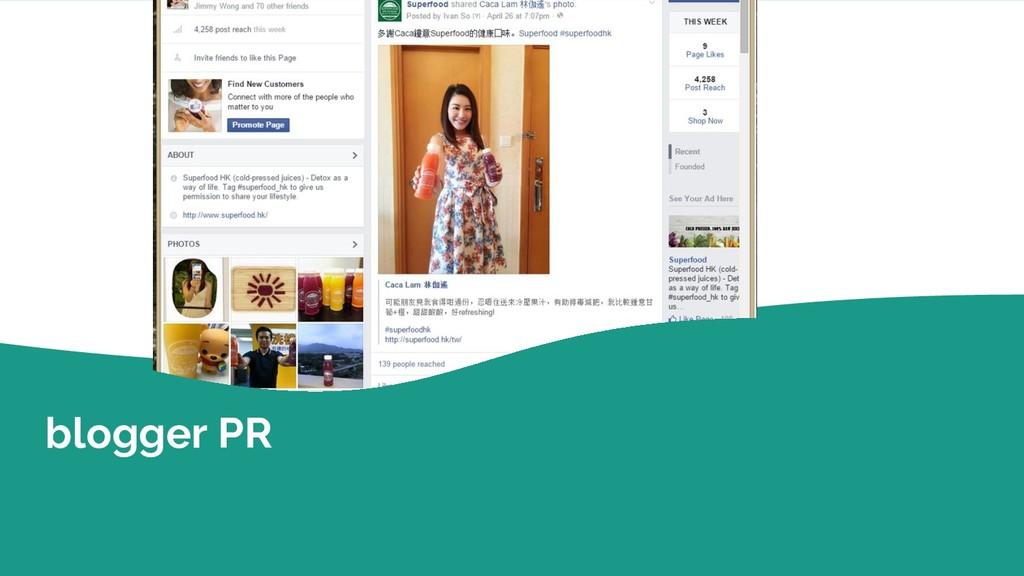 blogger PR