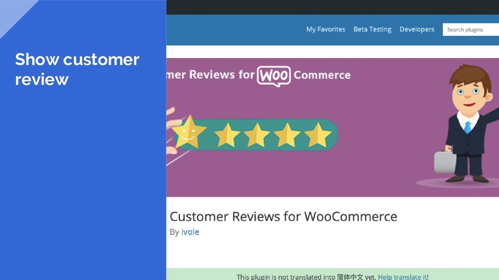 Show customer review