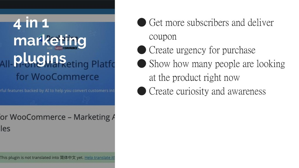 4 in 1 marketing plugins ● Get more subscribers...