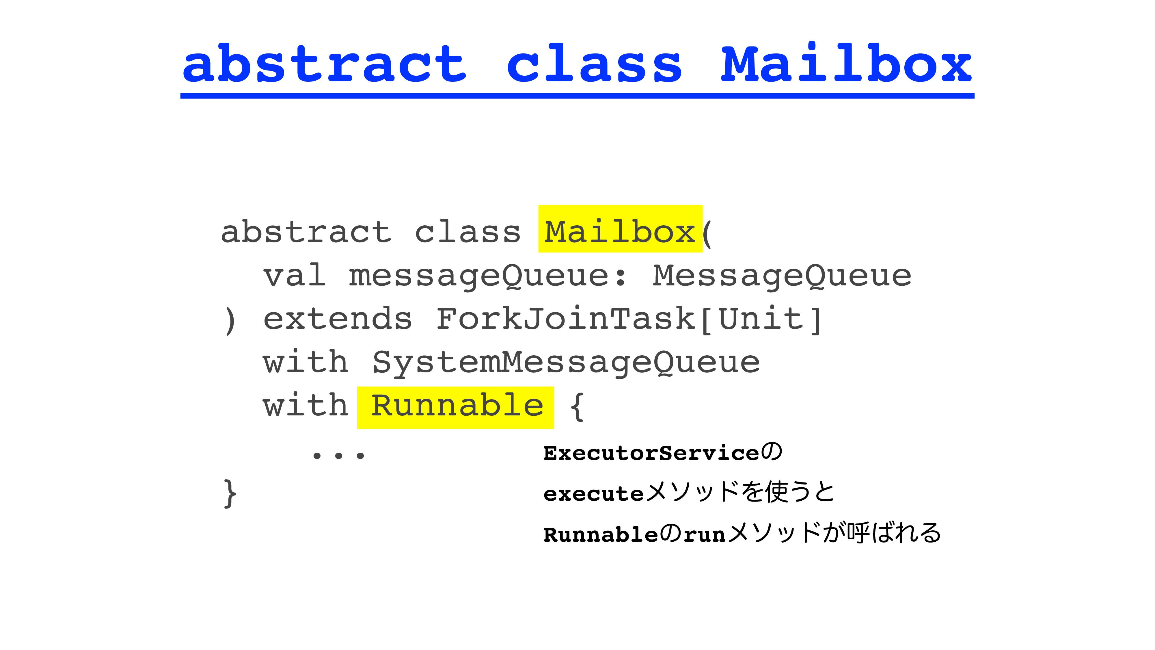 abstract class Mailbox abstract class Mailbox( ...