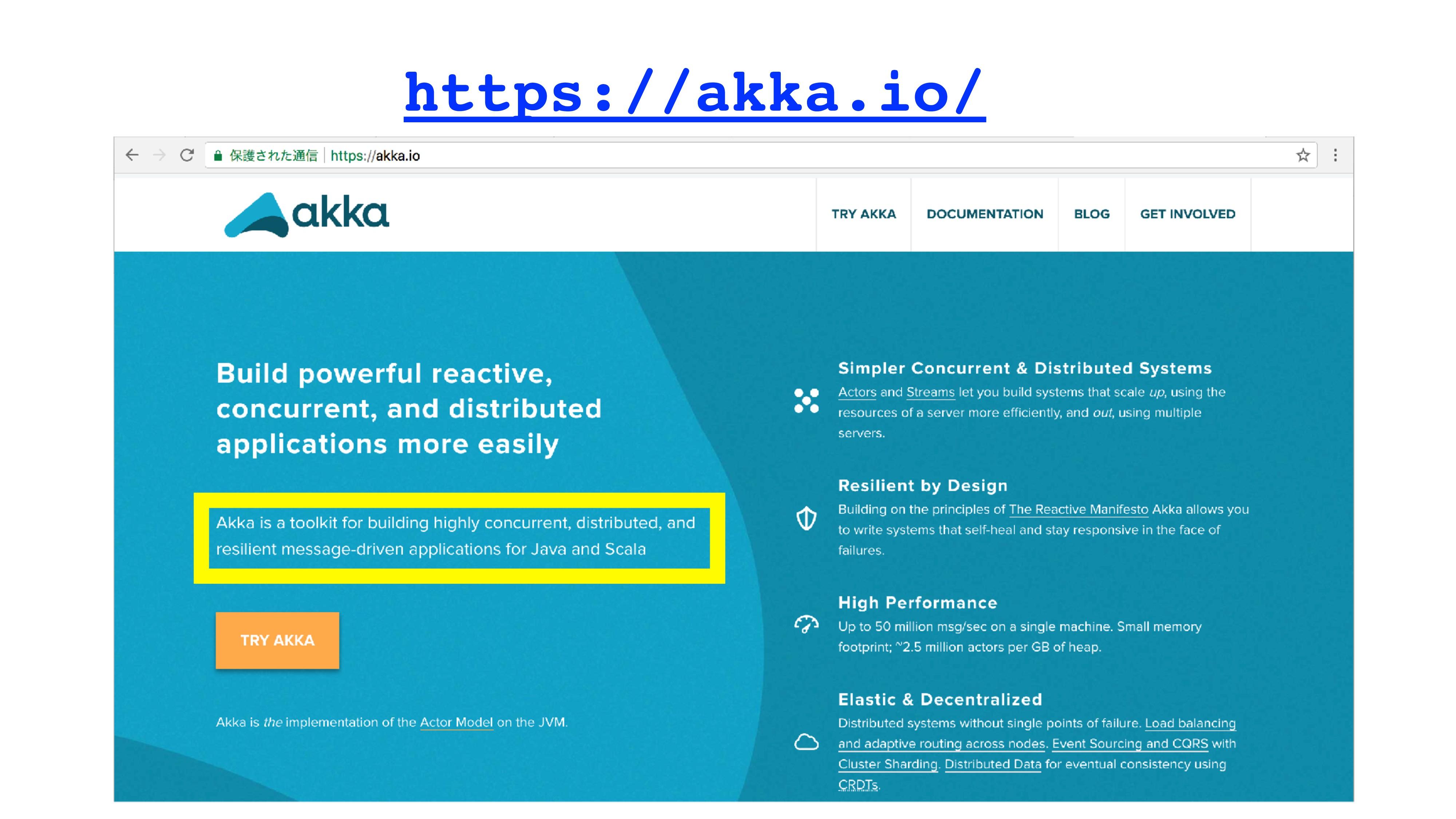 https://akka.io/