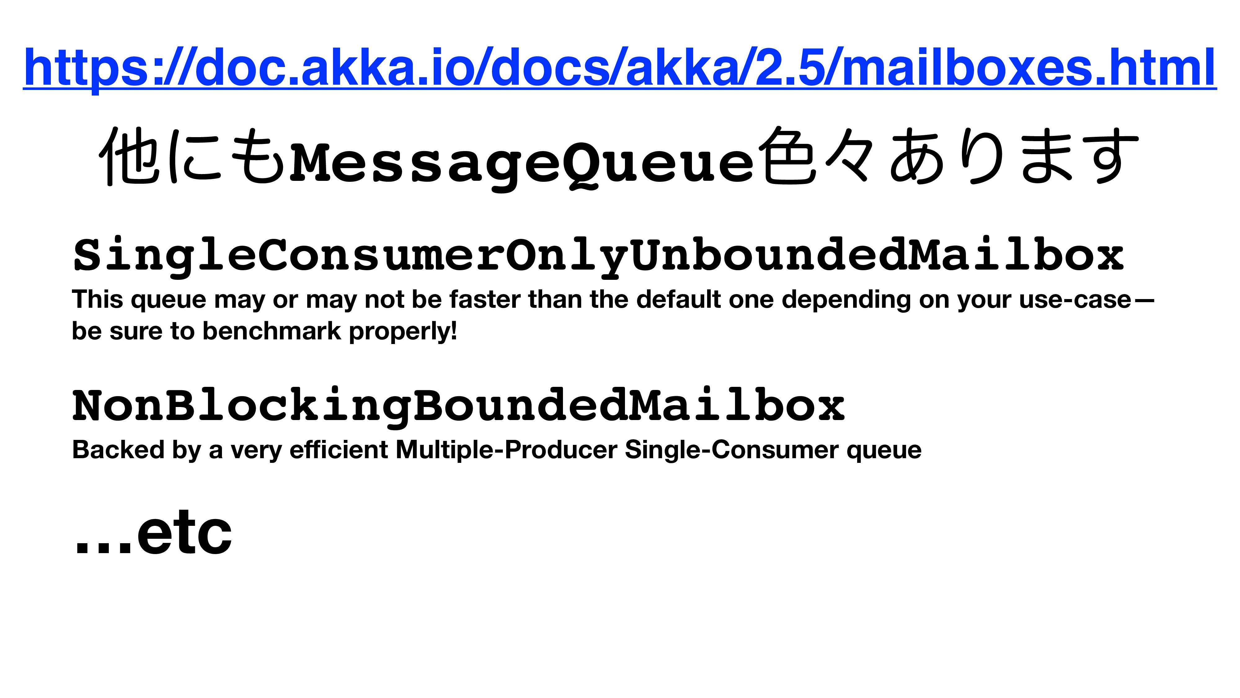 https://doc.akka.io/docs/akka/2.5/mailboxes.htm...