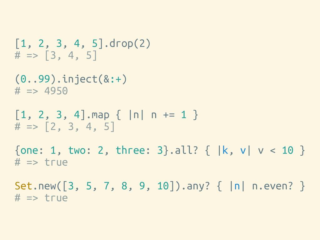 [1, 2, 3, 4, 5].drop(2) # => [3, 4, 5] (0..99)....