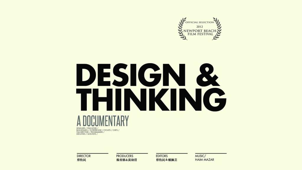 design thinking movie screenshot here