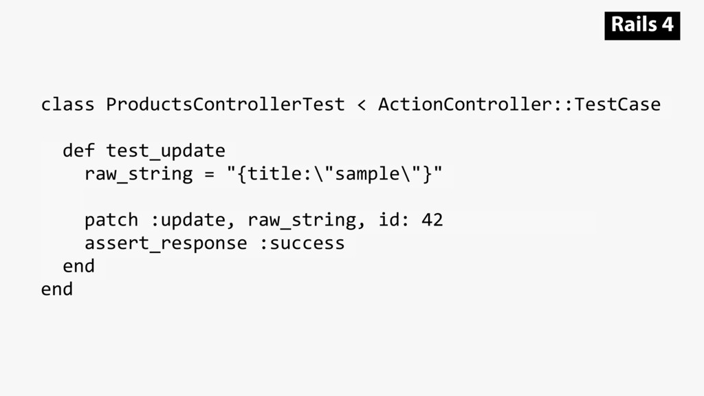 class ProductsControllerTest < ActionController...