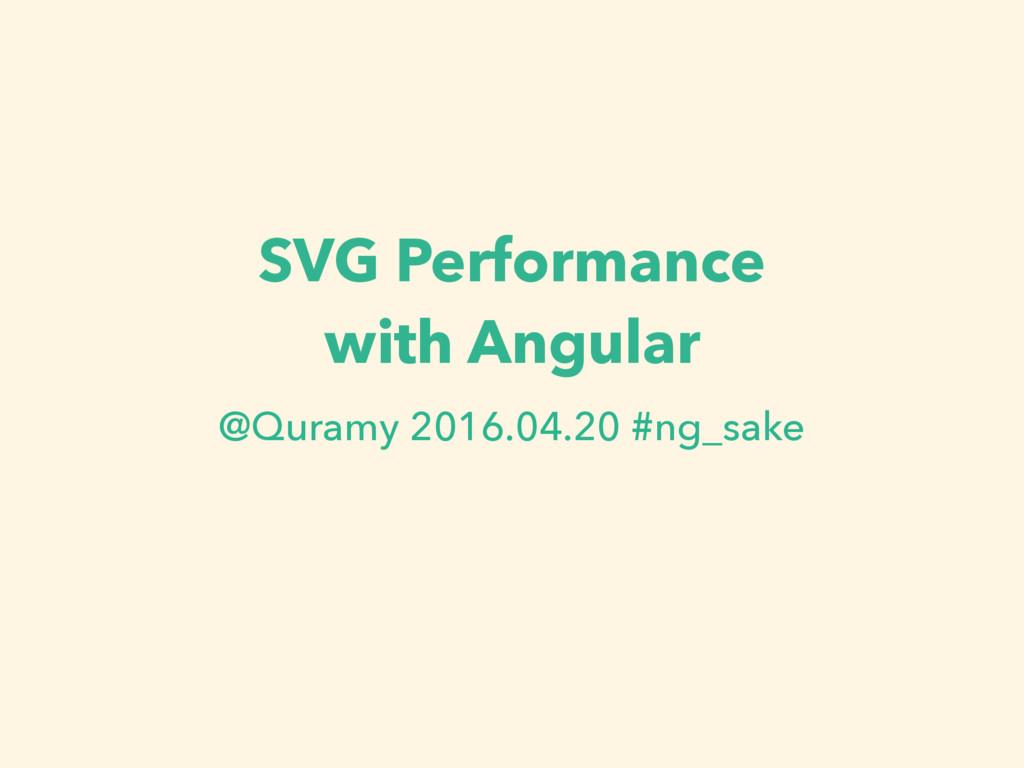 SVG Performance with Angular @Quramy 2016.04.20...