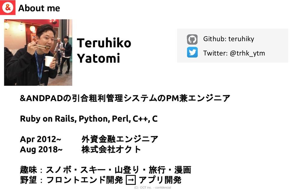 (C) OCT inc. - confidencial Github: teruhiky Tw...