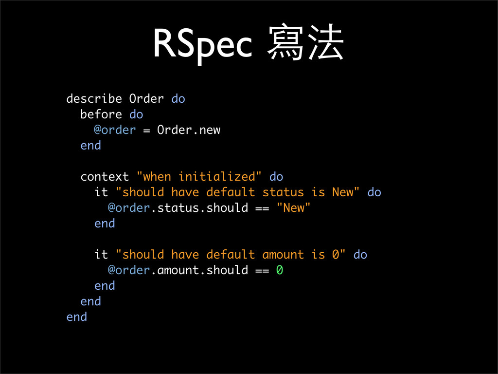 describe Order do before do @order = Order.new ...