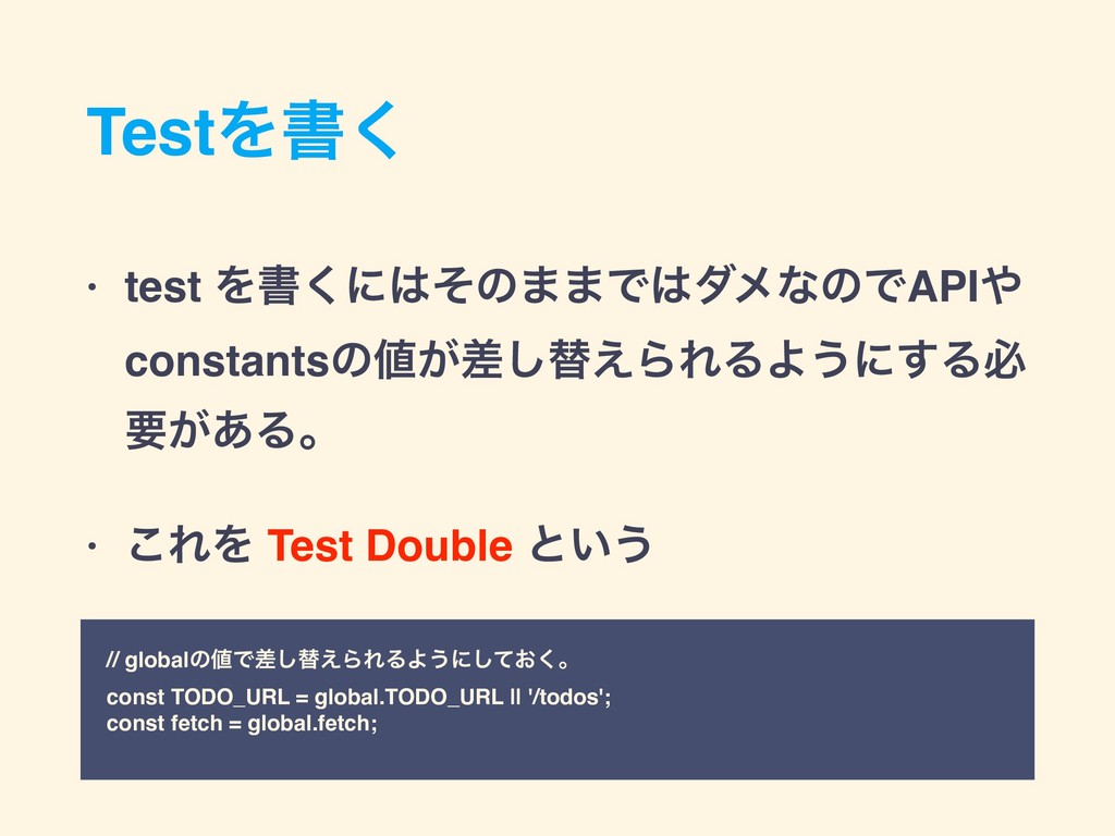 TestΛॻ͘ • test Λॻ͘ʹͦͷ··ͰμϝͳͷͰAPI constantsͷ...