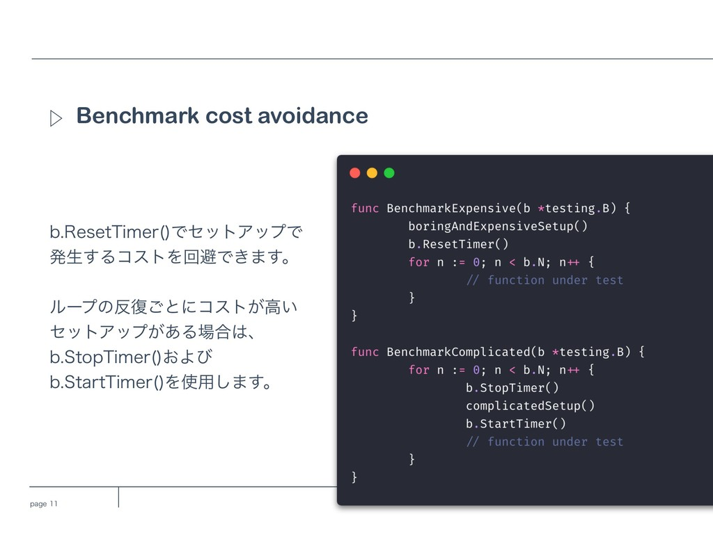 QBHF Benchmark cost avoidance Ὂ C3FTFU5JNFS...