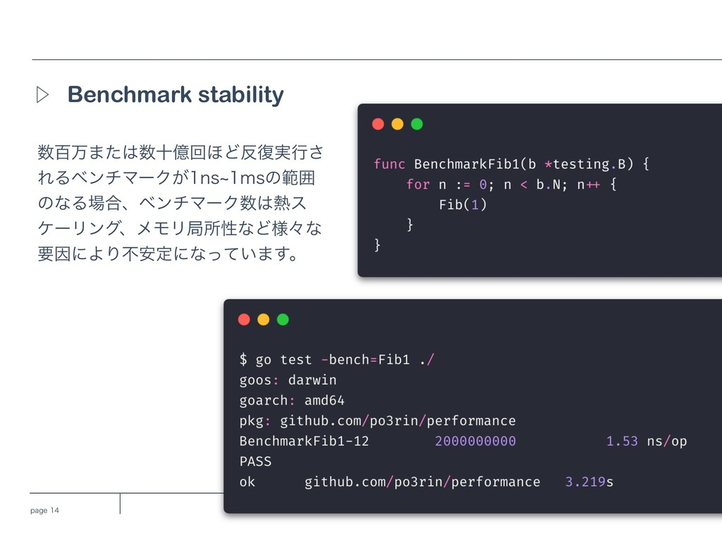 QBHF Benchmark stability Ὂ ඦສ·ͨेԯճ΄Ͳ෮࣮ߦ͞...