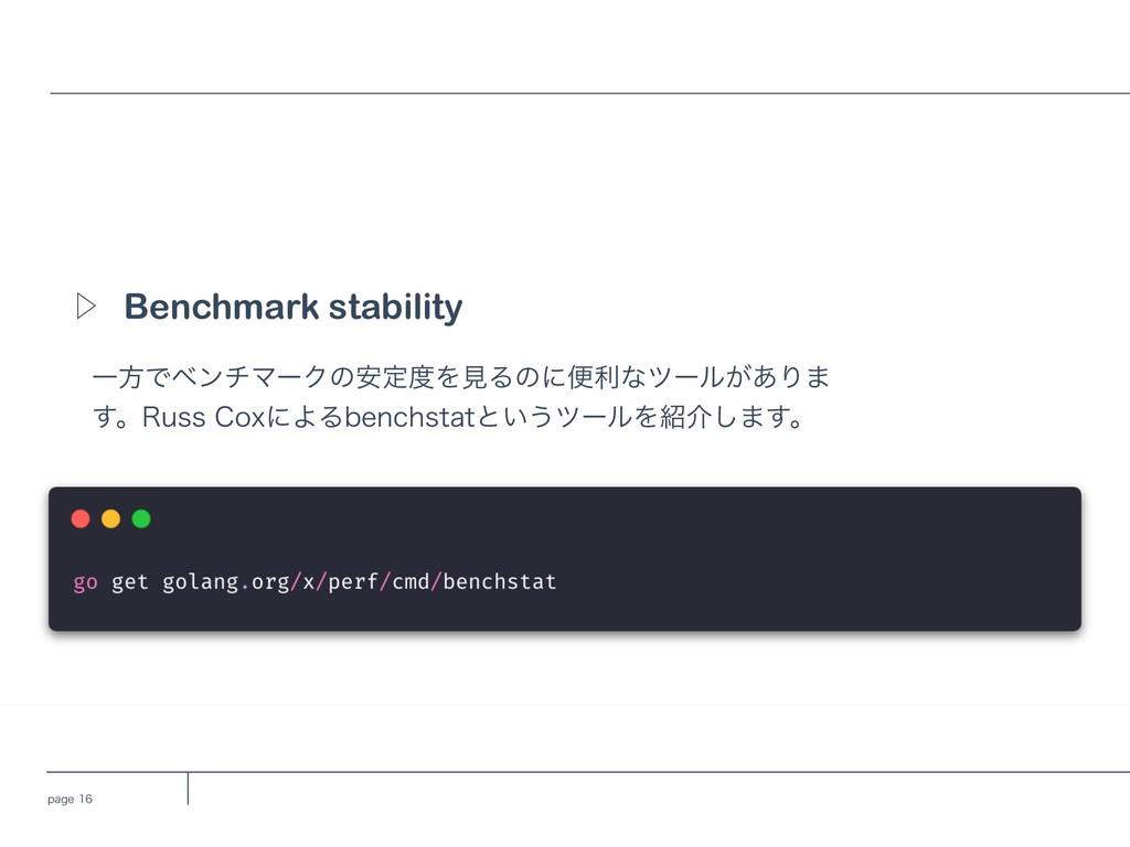 QBHF Benchmark stability Ὂ ҰํͰϕϯνϚʔΫͷ҆ఆΛݟΔͷ...