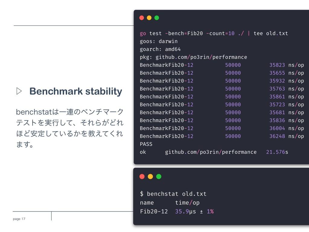 QBHF Benchmark stability Ὂ CFODITUBUҰ࿈ͷϕϯνϚ...
