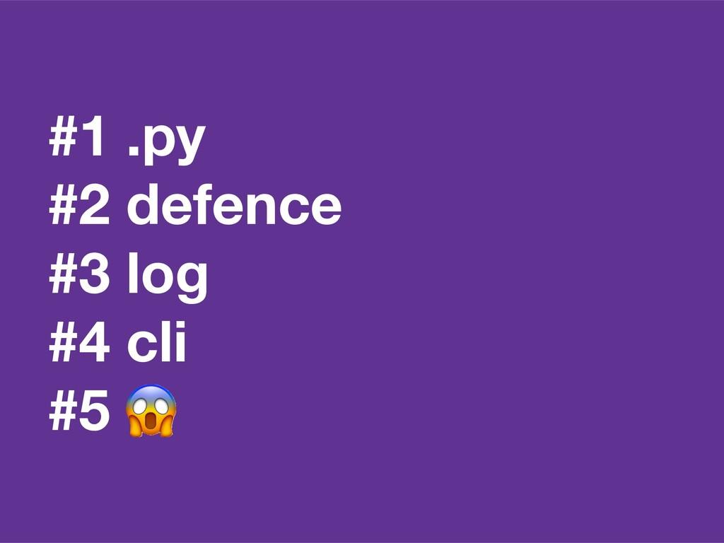 #1 .py #2 defence #3 log #4 cli #5