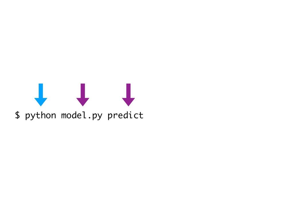 $ python model.py predict --file=max_bike_data....