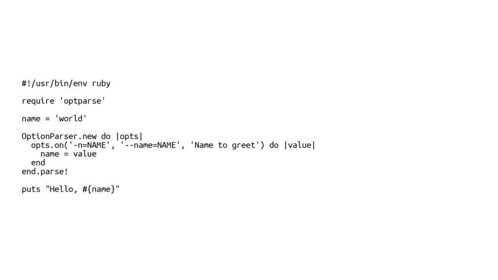 #!/usr/bin/env ruby require 'optparse' name = '...