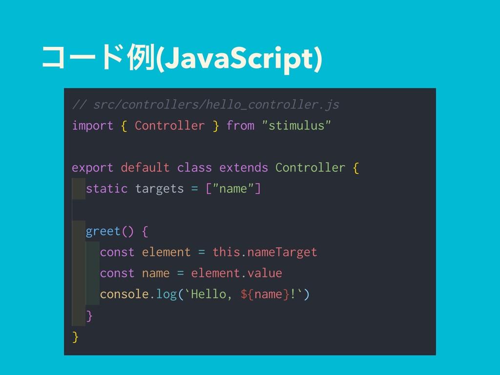 ίʔυྫ(JavaScript)