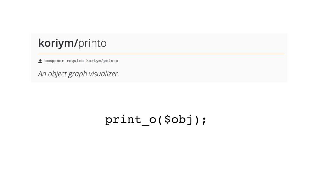 print_o($obj);