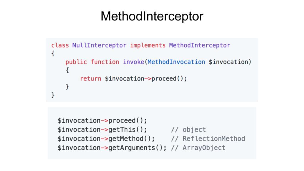 MethodInterceptor