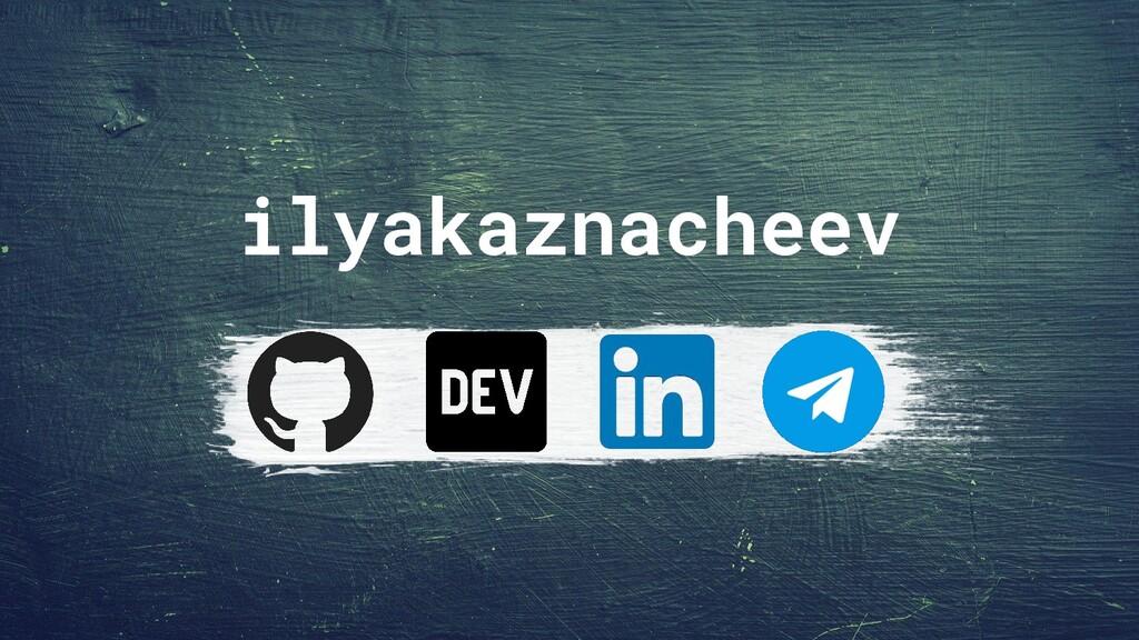 ilyakaznacheev