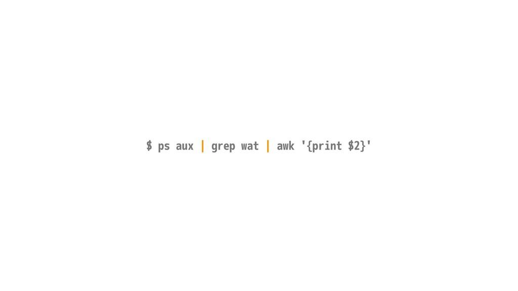 $ ps aux | grep wat | awk '{print $2}'
