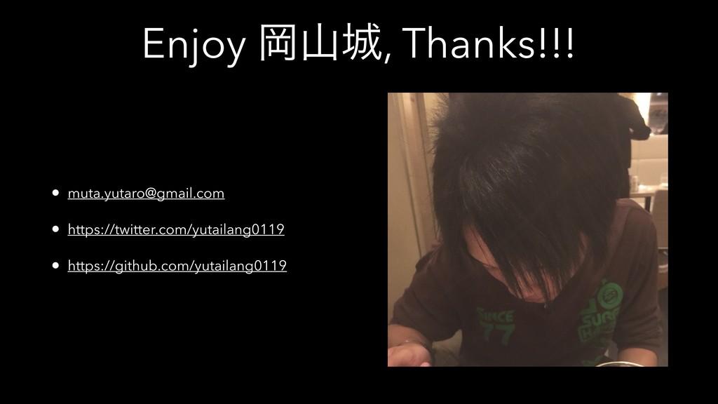 Enjoy Ԭ, Thanks!!! • muta.yutaro@gmail.com • ...