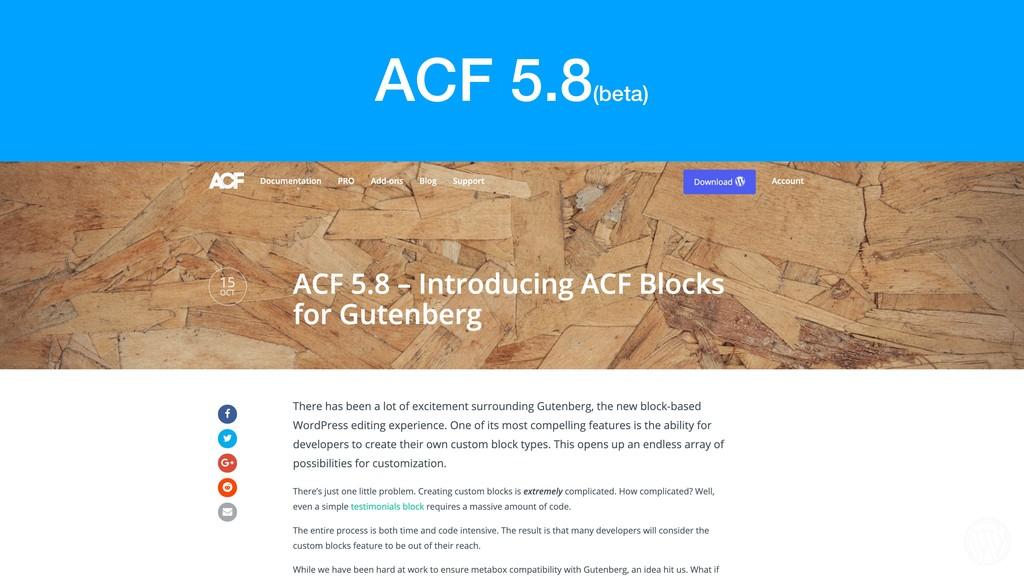 ACF 5.8(beta)