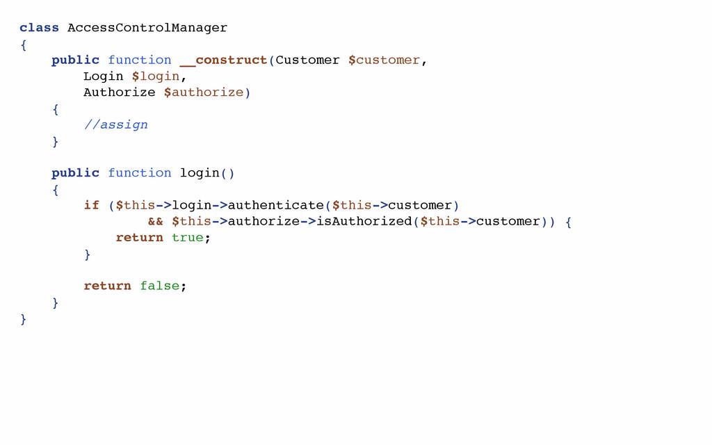 class AccessControlManager { public function __...