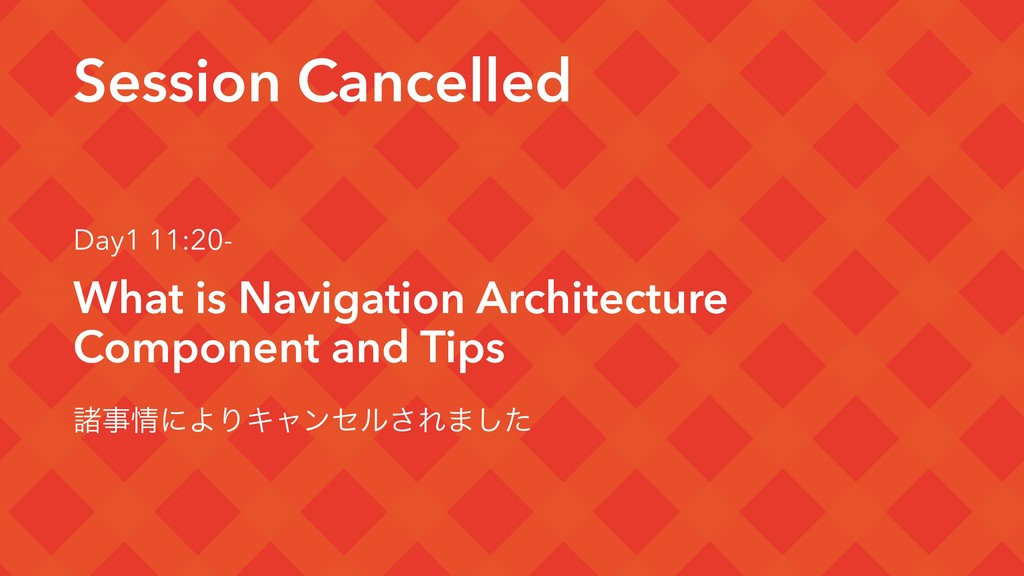 Session Cancelled Day1 11:20- What is Navigatio...