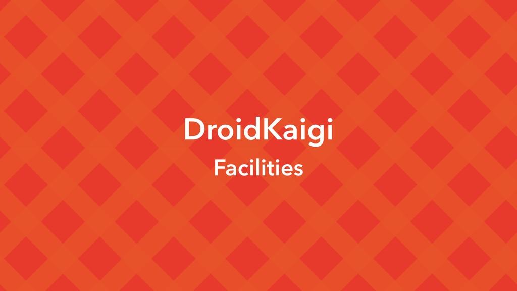 DroidKaigi Facilities