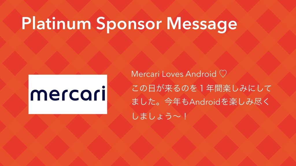Platinum Sponsor Message Mercari Loves Android ...