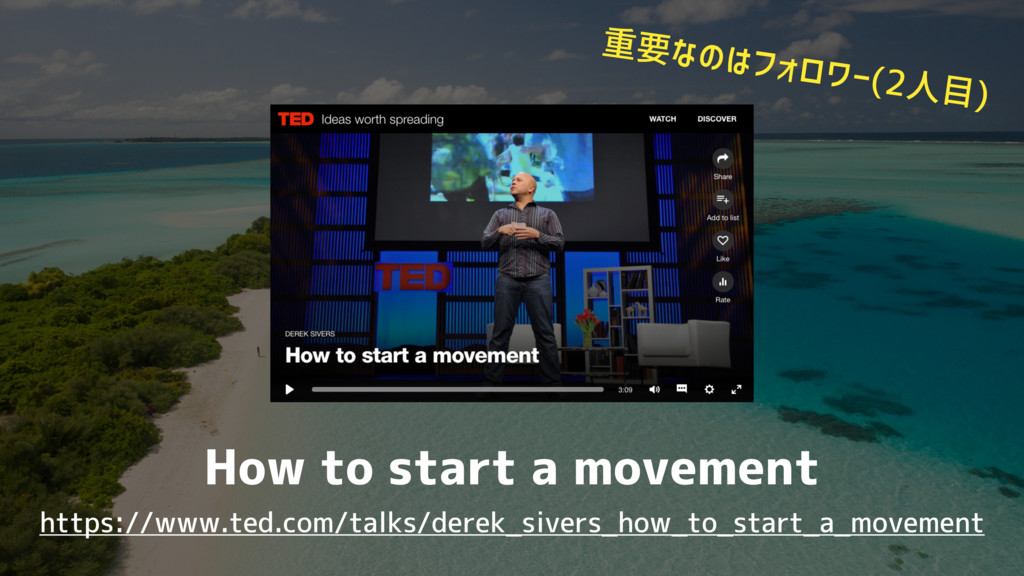 How to start a movement https://www.ted.com/tal...