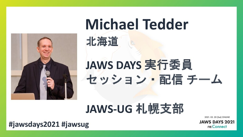 #jawsdays2021 #jawsug Michael Tedder JAWS DAYS ...