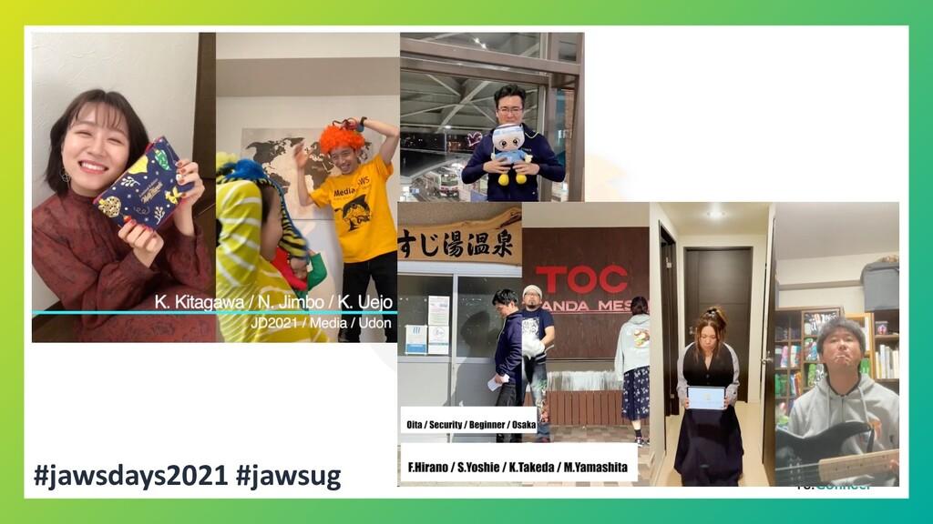 #jawsdays2021 #jawsug