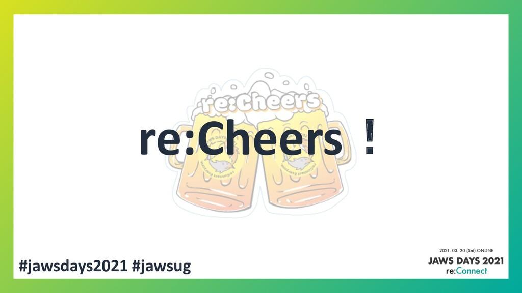 #jawsdays2021 #jawsug re:Cheers!