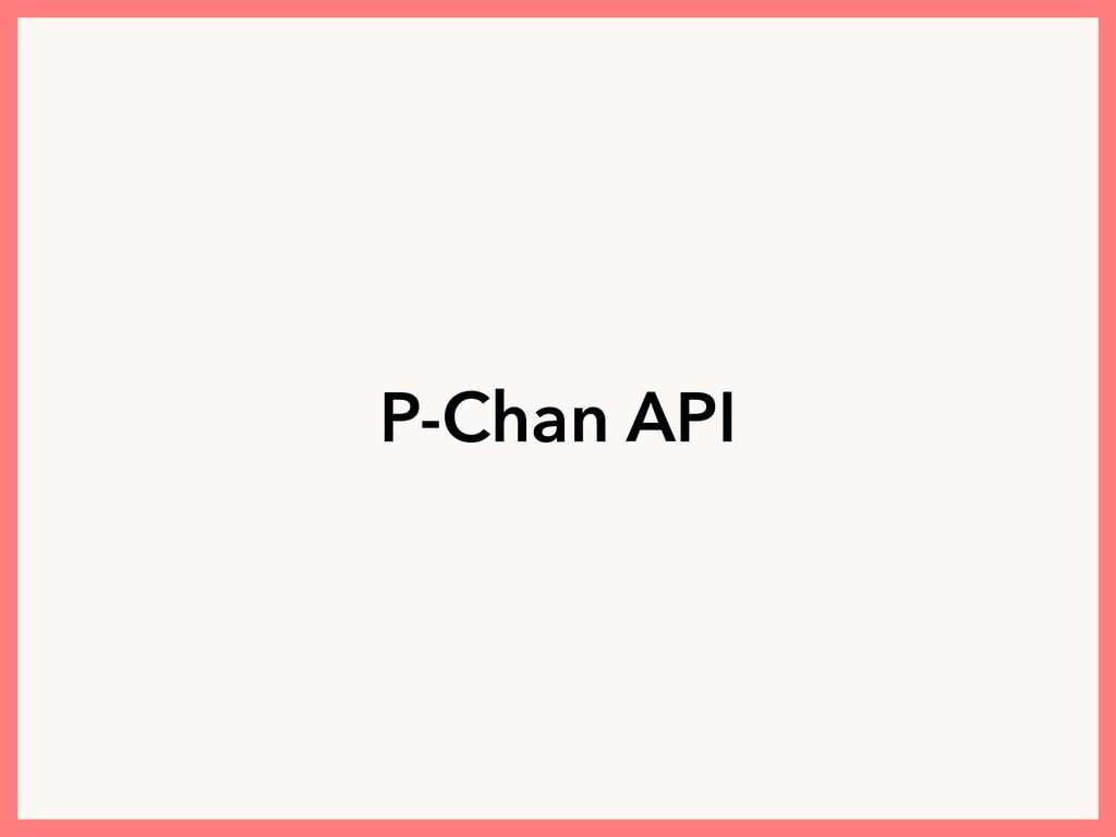 P-Chan API