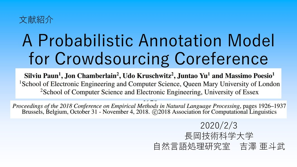 A Probabilistic Annotation Model for Crowdsourc...