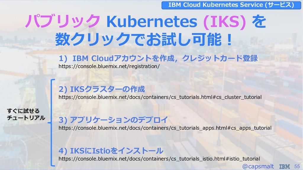 55 ) (24 Ib ec K S i /. / . /. ) K ec /. / . / ...