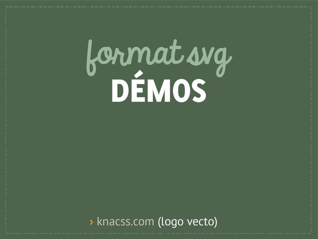 format svg DÉMOS › knacss.com (logo vecto)